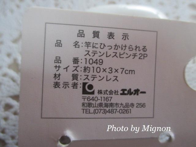 IMG_0179.JPG