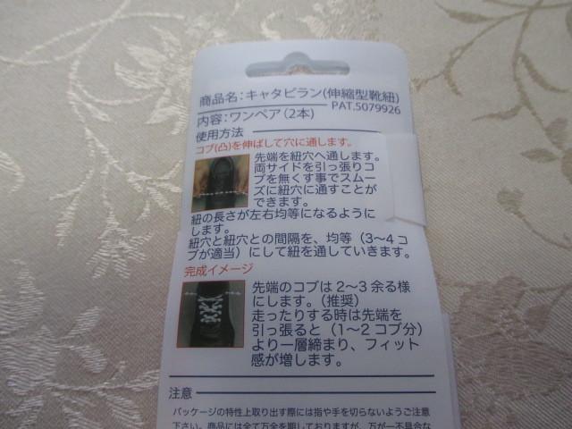IMG_9243.JPG