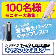 img_product_1406538784566a181b17f10.jpg